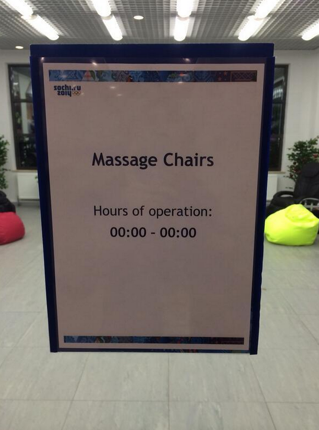 17 massage chair sign - sochiproblems