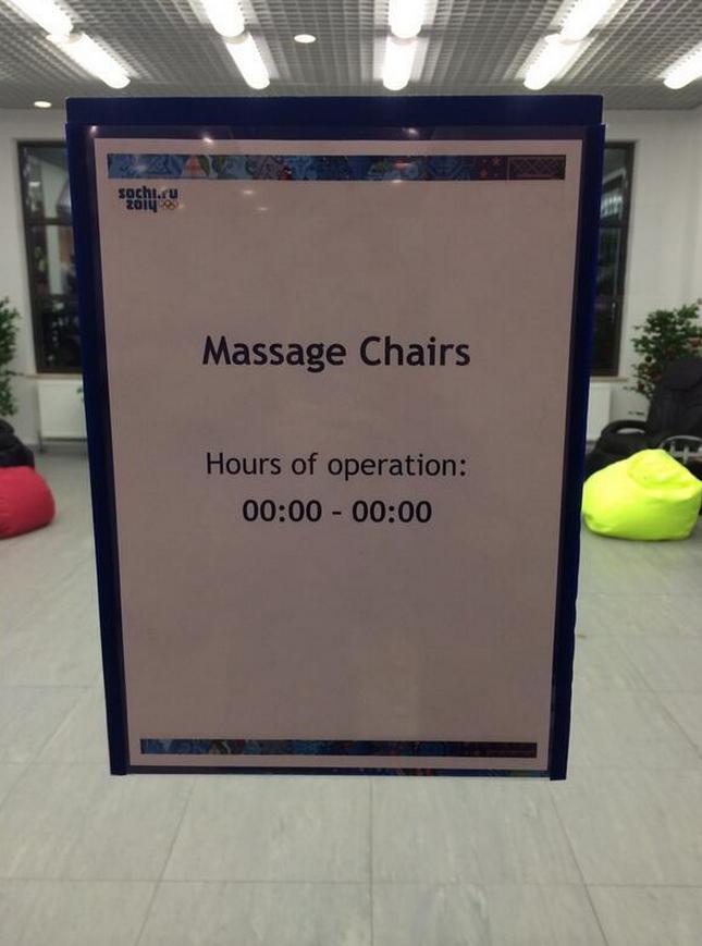 17 massage chair sign - sochiproblems