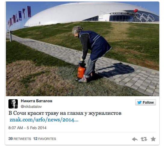 27 sochi painting grass before olympics - sochiproblems