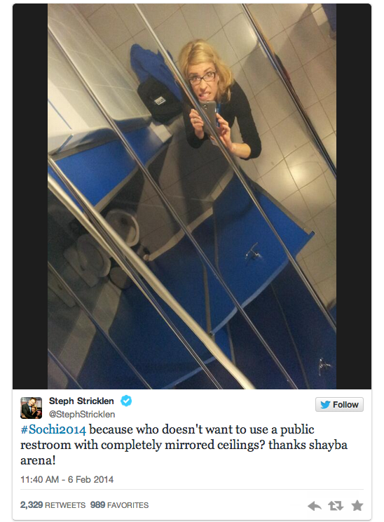 5 steph stricklen mirror ceilings in sochi bathroom - sochiproblems