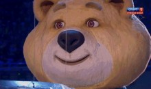 2014 Sochi Olympics: Watch the Olympic Bear Shed a Tear as the Winter Games Close (GIF)