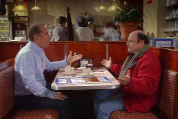 seinfeld super bowl commercial