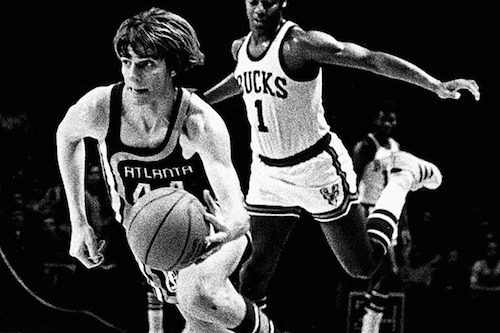 4 Pete maravich - best nba players never to win championship