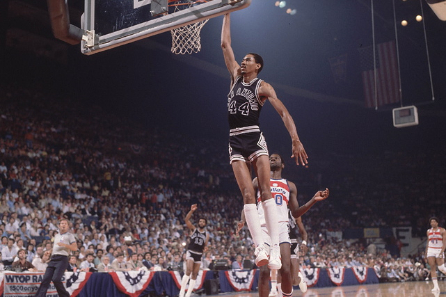 7 george gervin - best nba players never to win championship