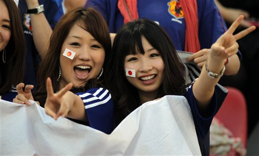 32-japan-1-hottest-fans-2014-fifa-world-cup