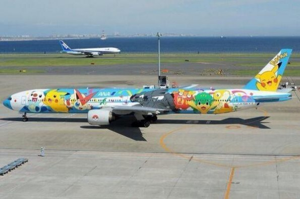 Japanese Soccer Team Pokemon Plane