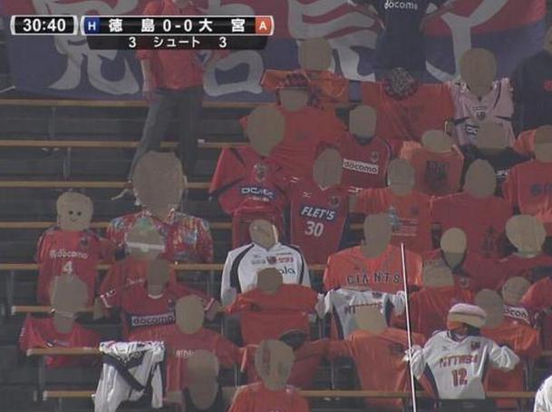 J-League cardboard fans
