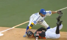 Major Fail: Korean Baseball Player Hwang Jae-Gyun Gives Us the Worst Slide Ever (Video)