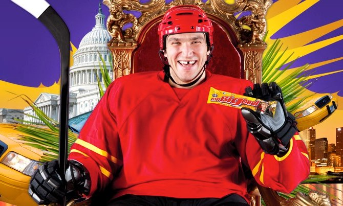 mr big deal (alexander ovechkin) - athletes with their own foods