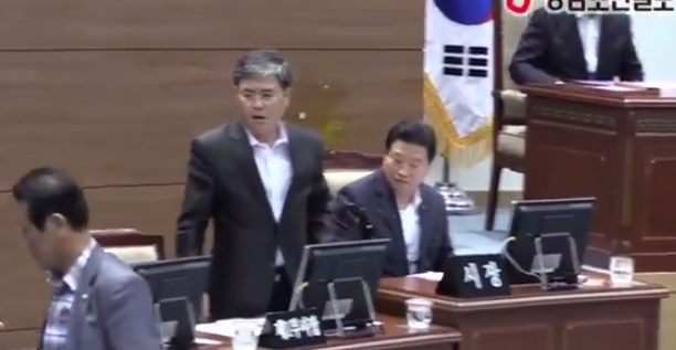 Korean Mayor