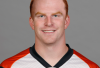 http://www.totalprosports.com/wp-content/uploads/2014/09/andy-dalton-bald-nfl-quarterbacks-425x400.png