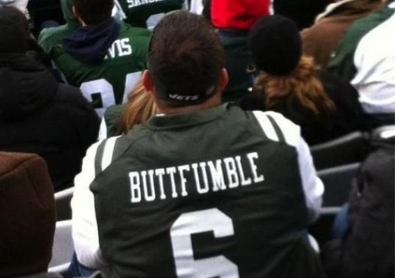 jets buttfumble jersey - best customized fan jerseys