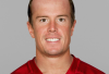 http://www.totalprosports.com/wp-content/uploads/2014/09/matt-ryan-bald-nfl-quarterbacks-425x400.png