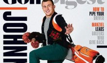 Here's the Johnny Manziel Golf Digest Cover (Pic)