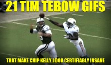 21 Tim Tebow GIFs That Make Chip Kelly Look Certifiably Insane