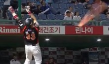 Epic Bat Flip Proves Korean Baseball Players Are Awesome (Video)