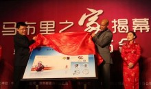Beijing Builds Museum To Honor The Life Of Stephon Marbury (Video)