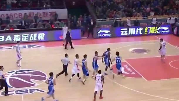 Jason Maxiell Chase Chinese Player