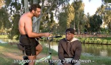 Israeli Dude on Bike Interrupts Nate Robinson's Interview, Challenges Him to Basketball Game for Cash (Video)