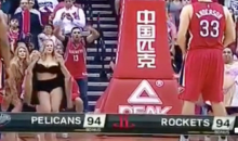 Female Rockets Fans Flash Ryan Anderson To Distract Him On The FT Line (Video)