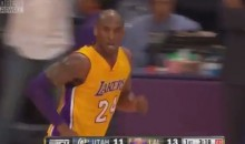 Kobe Bryant Misses First Five Shots, Hits Next Five, Scores 15 in 1st Quarter of Final Game (Videos)
