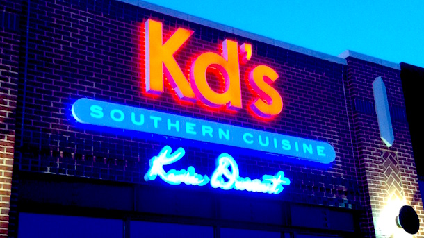kd's southern cuisine
