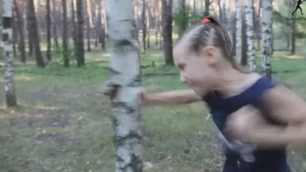 tree-punch