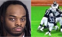 Report: Trent Richardson Arrested For Domestic Violence After Argument at Walmart