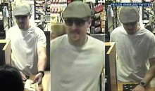 Klay Thompson Look-a-Like is Robbing Banks In Orange County