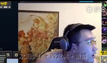 Pro Gamer Loses Contract After He Livestreams Domestic Violence Incident (Video)