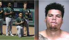 Cops Say Bruce Maxwell Cussed Out & Berated Officers During Gun Arrest