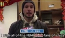 Social Media Blasts J. J. Redick For Appearing To Use Racial Slur Towards Chinese Fans (VIDEO)